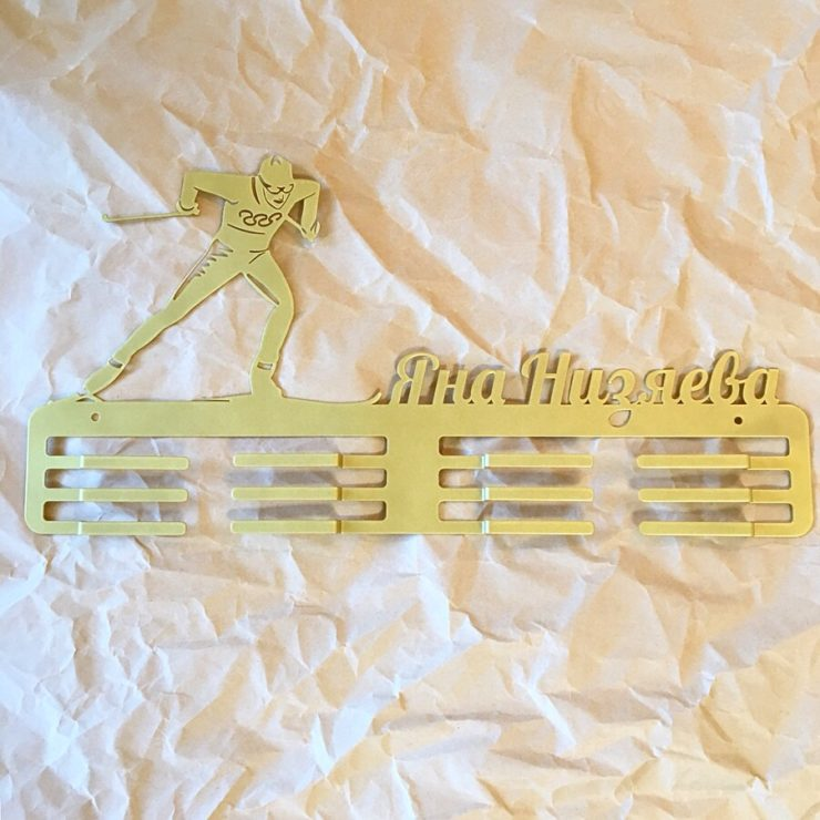 """Медальница """"Лыжные гонки"""" металл"""