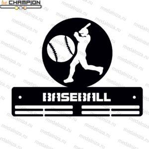 Медальница Бейсбол