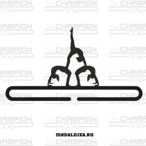 Медальница Акробатика