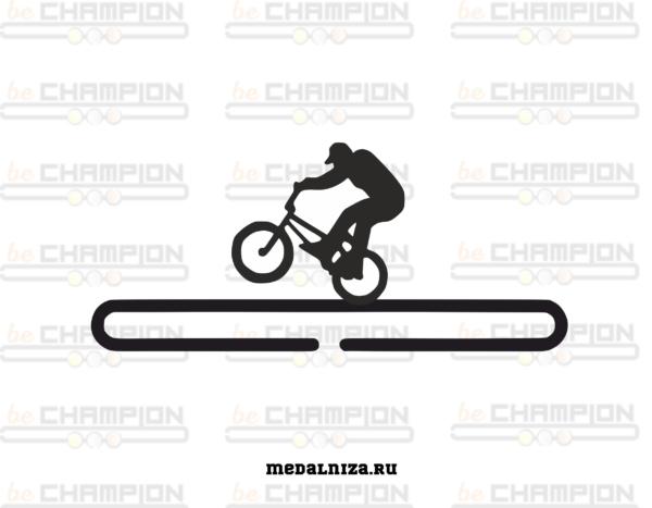 Медальница BMX