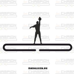 Медальница Гиревой спорт