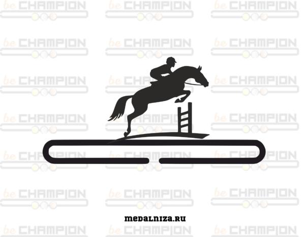 Медальница Конный спорт