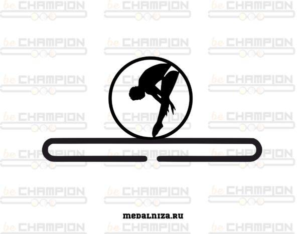 Медальница Прыжки в воду
