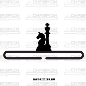Медальница Шахматы