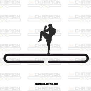 Медальница Тайский бокс