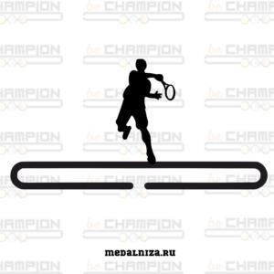 Медальница Мужской теннис