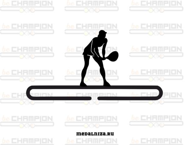 Медальница Женский теннис